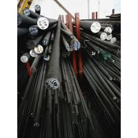 Wholesale Monel 400 Nickel Alloy Round Bar Chemical Properties Uns N04400 Material from china suppliers
