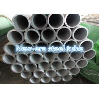 Wholesale 10mm - 600mm Stainless Steel Seamless Pipe , Annealed Seamless Stainless Steel Tubing from china suppliers