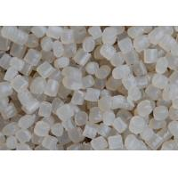 Wholesale Recycled HDPE Plastic Granules For Film / Non Woven / Pipe Coating / Cable Shield from china suppliers
