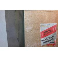 Wholesale Bathroom Paper Tiles / Mosaic Tiles Adhesive High Bond Synthetic Tile Glue from china suppliers