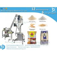 Wholesale Vertical Form Fill & Seal (VFFS) Machine for 500g~5kg Flour ,hard wheat flour,ect from china suppliers