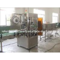 Wholesale Automatic Shrink Labeling Machine (SLM-150) from china suppliers