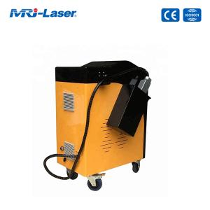 Wholesale High Technology 100W Rust Cleaning Laser Machine Air Cooling Cleaning from china suppliers