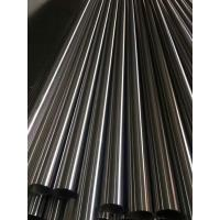 Wholesale Astm A 304 312 Stainless Steel Welded Pipe Tube Bright Surface With PVC from china suppliers
