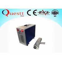 Wholesale 30W IPG Fiber Laser Optic Rust Removal Equipment For Removing Glue Oxide Coating from china suppliers