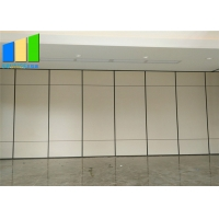 Wholesale Fire Resistant Interior Mobile Foldable Acoustic Partition Wall from china suppliers