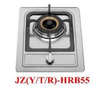 Wholesale One Burner Gas Stove (HRB55) from china suppliers