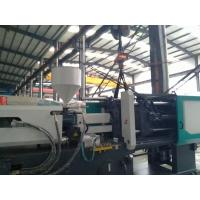 Wholesale Auto Servo High Speed Injection Molding Machinery Used In Plastic Products Making from china suppliers