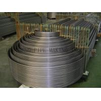 Wholesale DIN17204 DIN2448 Normalized Carbon Steel U Bend Tube Seamless Plain End from china suppliers