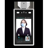 Wholesale Infrared Thermometer Face Identification Smart Access Control System Mask Detection Non Contact Fever Detection from china suppliers