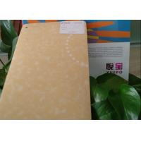 China Anti Slip Grain Halls Vinyl Flooring  Manay Colors Available Water Proof UV Coated on sale