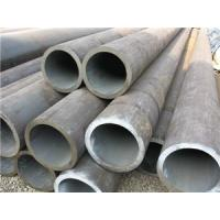 Wholesale 1''Low and Medium Pressure Boiler Seamless steel pipe from china suppliers