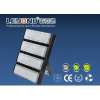 Wholesale Black Professional 200w Led Light Tunnel Led Lighting Waterproof from china suppliers