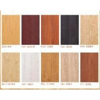Wholesale Laminate Wood Flooring - LMZ-VI (STORGE7) from china suppliers