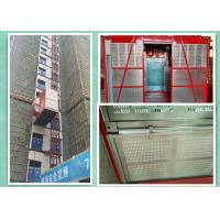 Twin Cages Rack And Pinion Elevator , Multifunctional Material Hoisting Equipment