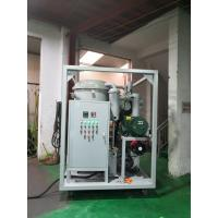 China 2017 Hot Sale Chongqing Newest ZYD Double Stage Vacuum Used Transformer Oil Purifier Machine For power station on sale