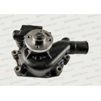 Wholesale 3800883 Cummins Water Pump For Engine B3.3 Customized Package from china suppliers