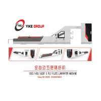 China 5 Ply Fully Automatic Flute Laminator Machine For Offeset Printed Cardboard Sheets on sale