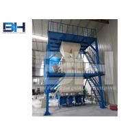 Wholesale 5-8t Dry Mix Mortar Production Line High Efficiency For Tile Adhesive from china suppliers