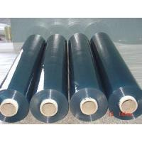 Wholesale PVC Transparent Film from china suppliers
