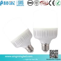 Wholesale Factory Direct Sale Plastic With Aluminum Led Bulb 18W High Lumens E27 LED Bulb from china suppliers