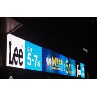 Wholesale High Brightness Custom Led Signs Displays / 6mm Led Digital Display from china suppliers