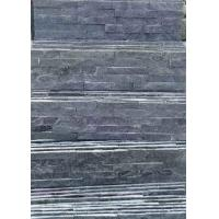 Wholesale Natural slate cultural stone sawn cut split China grey black white color from china suppliers