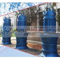 Buy cheap High Pressure Submersible Axial Flow Water Pump from wholesalers