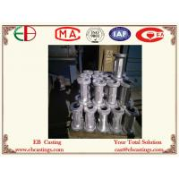 China Aluminum Investment Cast Process Zl207 EB9121 on sale