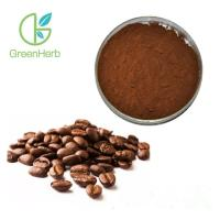 China Natural Losing Weight Product Cocoa Extract Theobromine 10% 20% on sale