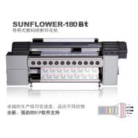 China Digital Textile Belt Printer, Belt Type Inkjet Textile Printers With Powerful RIP Software on sale