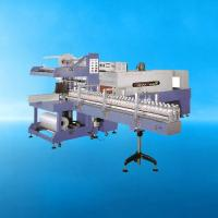 Wholesale Small Bottle Auto(PE) Tidy & Shrink Packager (ST-6030AH) from china suppliers