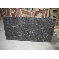 Wholesale Antique Brown 12x12 Marble Tile , Honed Marble Floor Tiles For Living Room from china suppliers