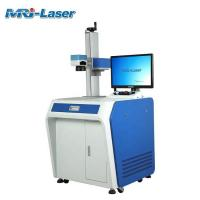 Wholesale 10600nm Wavelength Fiber Laser Marking Machine Handheld With High Rigidity from china suppliers