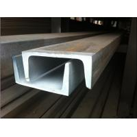 Quality ASTM A276 / A484 Stainless Steel U Channel bar 304 316 316L 321 304l 201 202 301 for sale