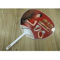China White Handle Japanese Paper Fan Recycled Materials 13.3x9.1' For Jewelry Promotion on sale