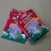 Wholesale Bottom Gusset Printed Laminated Material Plastic Food Bags For Snack Packaging from china suppliers