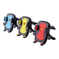 Wholesale Strong Suction Mobile Phone Air Vent Cell Phone Holder 360 Degree Rotation from china suppliers