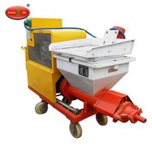 China GLP-311 Mortar Plastering Machine Putty Plaster Spray Machine on sale
