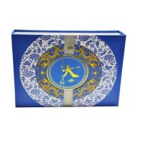 Wholesale Gold Foil Embossed Rigid Cardboard Food Packaging Boxes For Mooncake from china suppliers