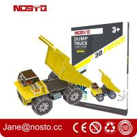 Wholesale Miniature model series Excavator movable 3D puzzle educational toys from china suppliers
