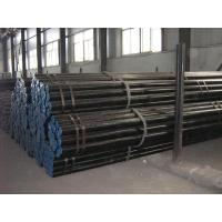 Wholesale ASTM A179 Seamless Carbon Steel Tube For Heat Exchanger And Condenser from china suppliers