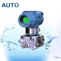 Good quality smart 3051GP pressure transmitter with LCD in China for sale