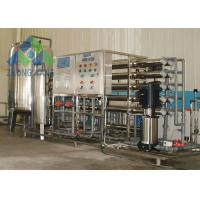 Wholesale 12T/H Drinking Water Treatment Machine RO Water Purifier For Industrial Purpose from china suppliers