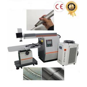 China Kitchen Fiber Laser Welding Machine Stainless Steel Soldering Machine Spot Welder Gun CE on sale