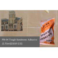 Wholesale Kitchen Floor Tile Adhesive / Sandstone Glue / Waterproof pool tile adhesive from china suppliers