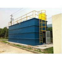 Wholesale Custom MBR Wastewater and Package Sewage Treatment Plant  for Domestic and Industrial from china suppliers
