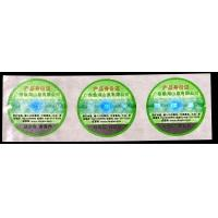 Wholesale Round And Healthy Food Label Stickers For All Kinds Of Green Food from china suppliers