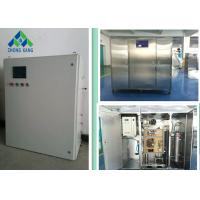 Wholesale Inbuilt Oxygen Corona Ozone Generator , High Ozone Concentration, Reliable And Cost Effective from china suppliers