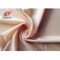 Wholesale Soft Breathable Polyester Spandex Fabric For Underwear / Bikini Anti Microbial from china suppliers